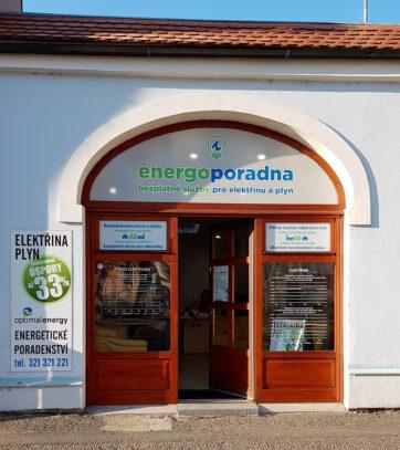 dvere-energoporadna